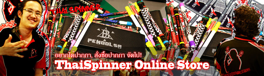 THPSC-ThaiSpinner International Shop is Open. Now you can order and pay via PayPal.